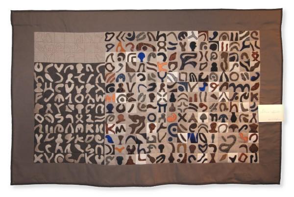 marita-hoffinger-strani-alfabeti