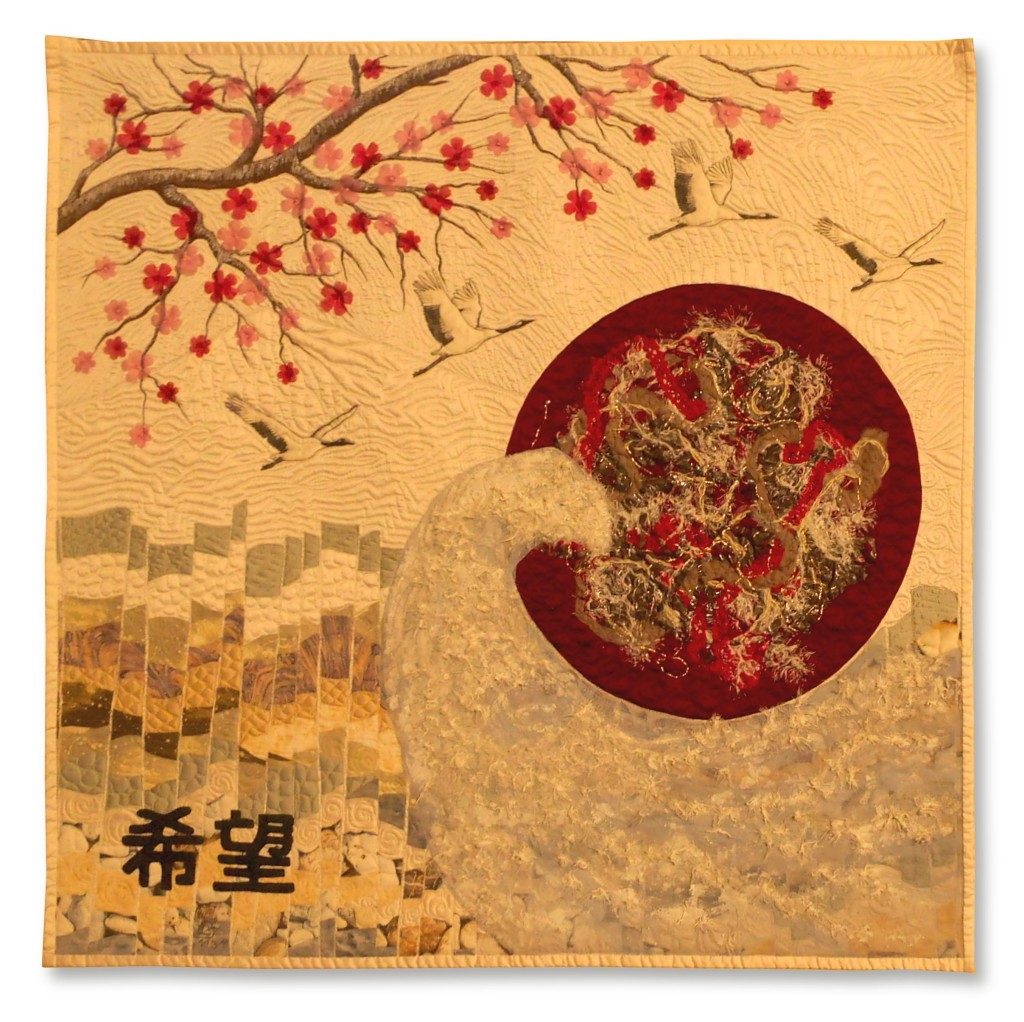 beatrice-bueche-hope-for-japan-100x100